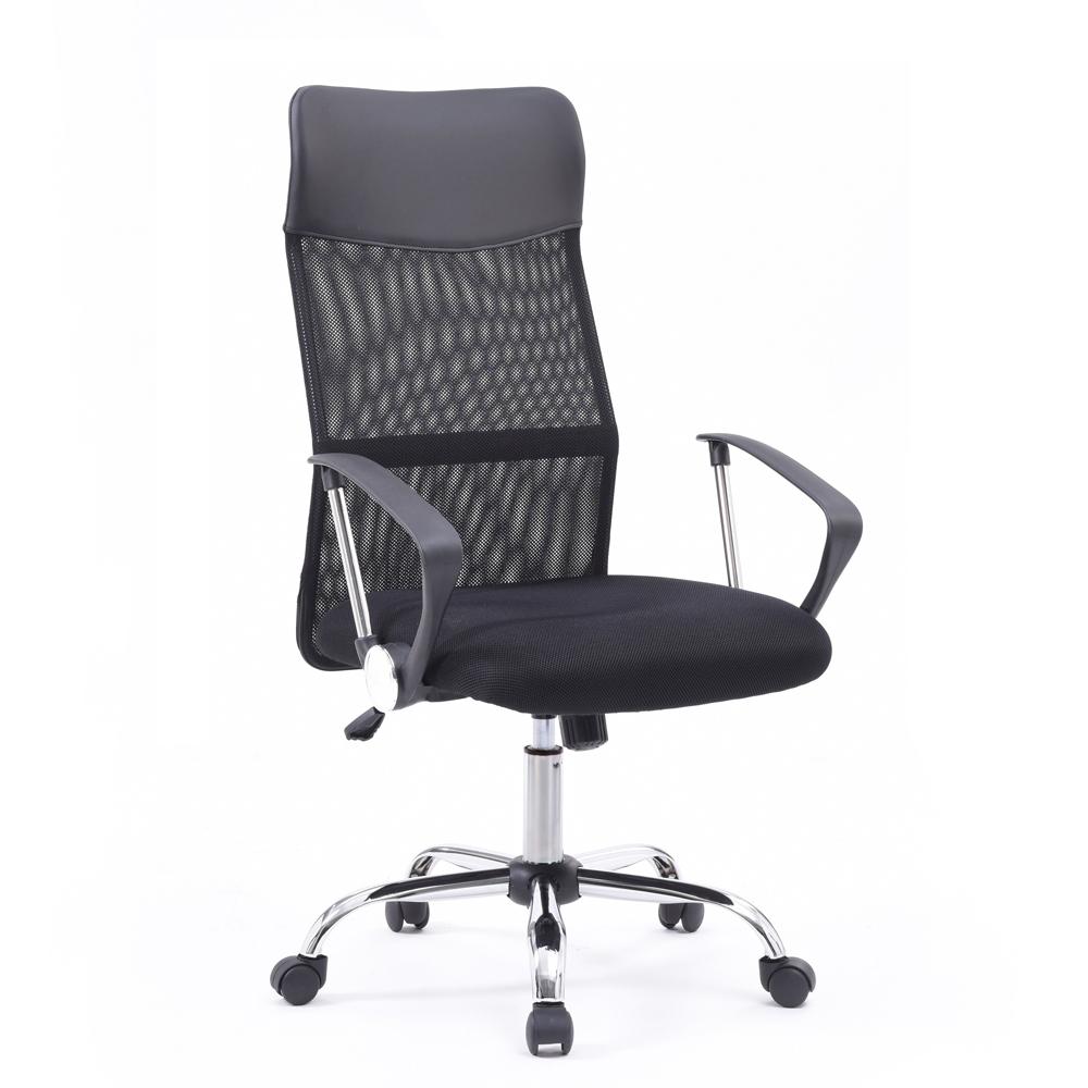 Bureaustoel ergonomische fauteuil bekleed met ademende stof Adflatus